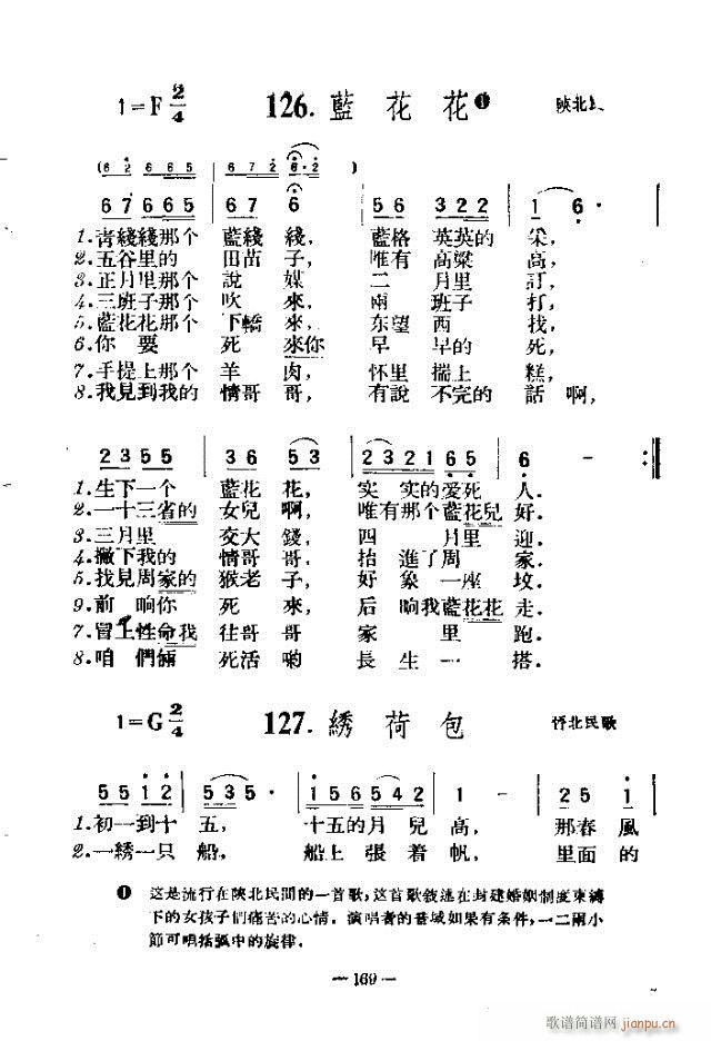 独唱歌曲200首 151-180(十字及以上)19