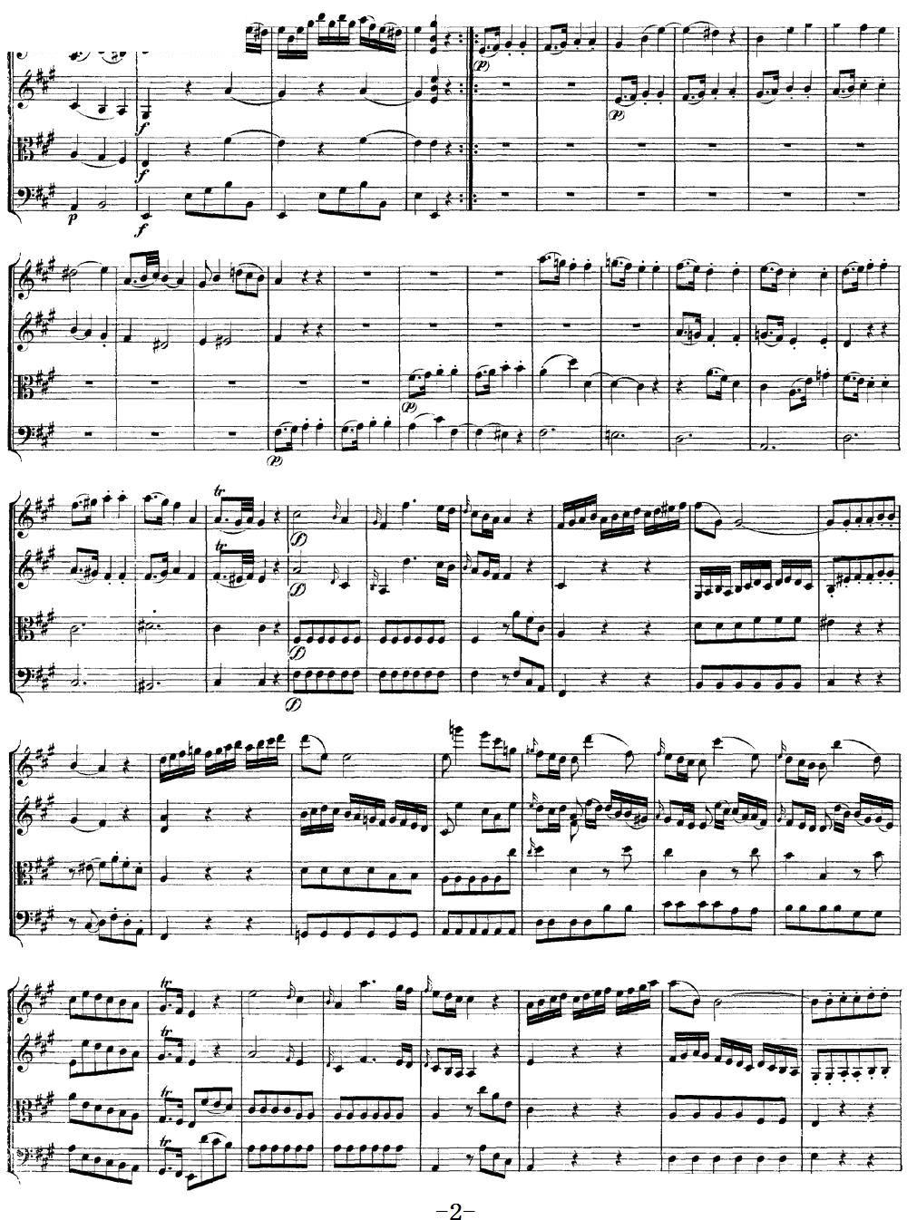 Mozart Quartet No 9 in A Major K 169 2