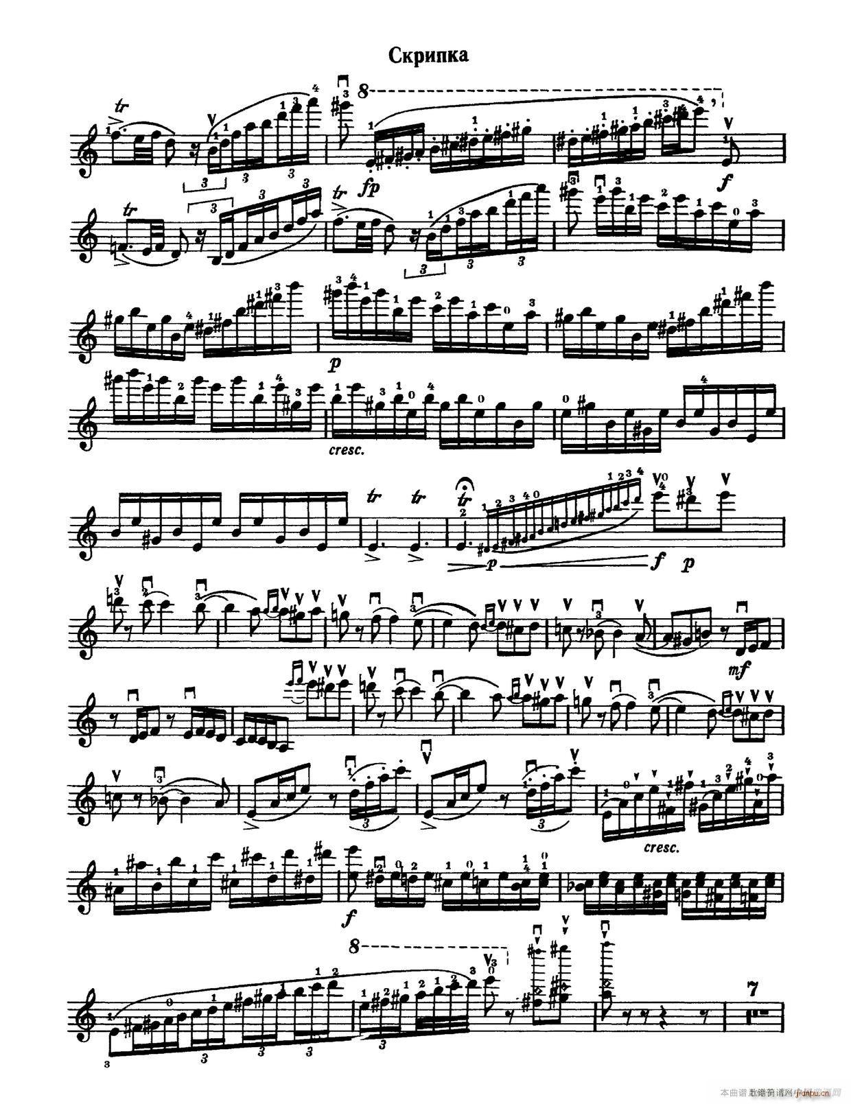 引子与回响(小提琴谱)3