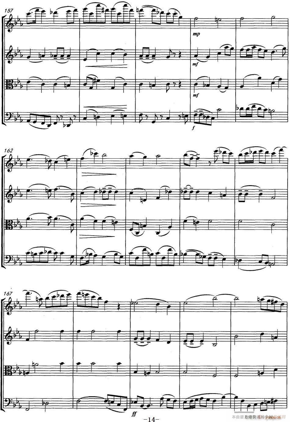 速写 弦乐四重奏(小提琴谱)14
