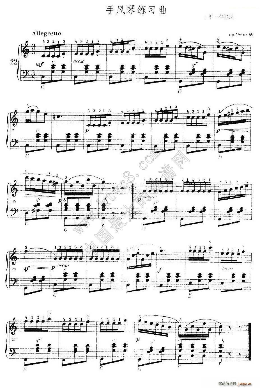车尔尼手风琴练习曲集 第Ⅰ册 22 36(手风琴谱)1