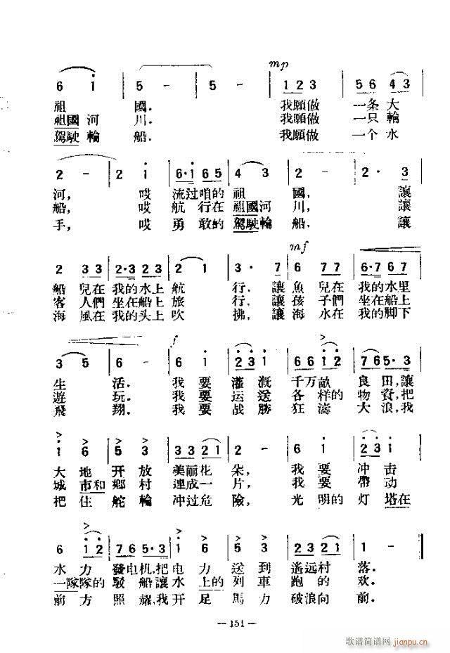 独唱歌曲200首 151-180(十字及以上)1