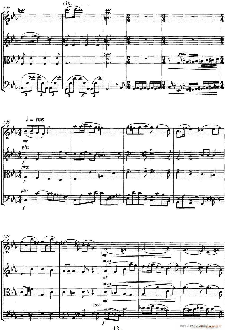 速写 弦乐四重奏(小提琴谱)12