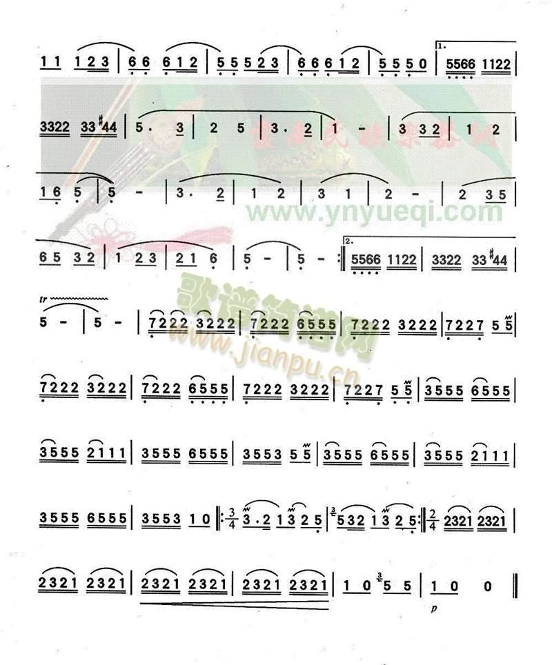 民歌联奏(葫芦丝谱)3