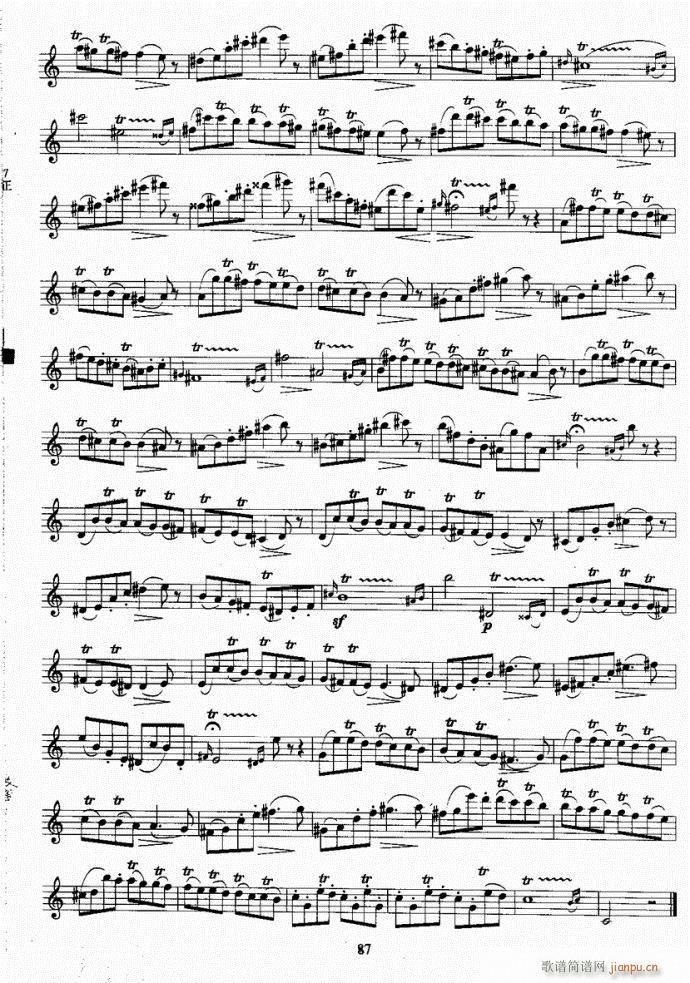 长笛考级教程61-100(笛箫谱)27
