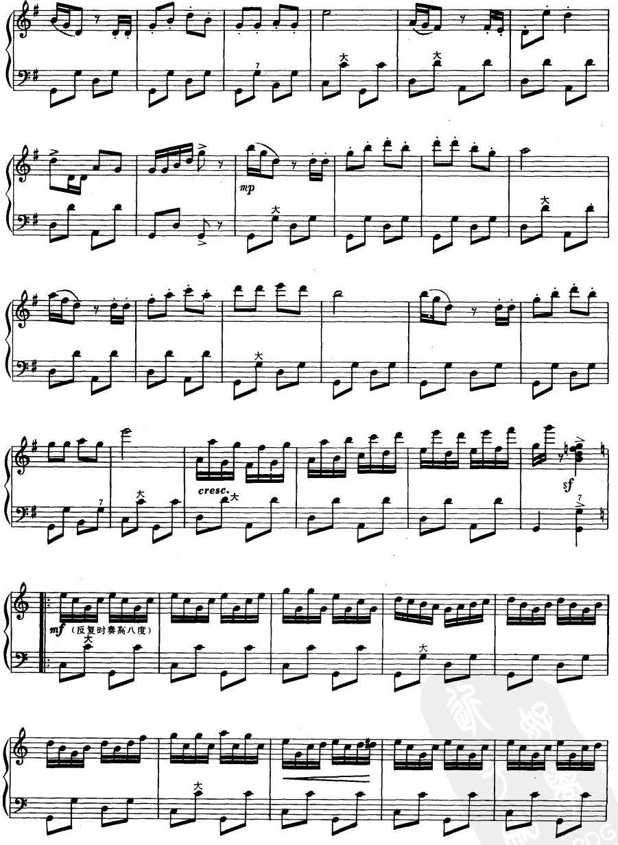 小手风琴手 2