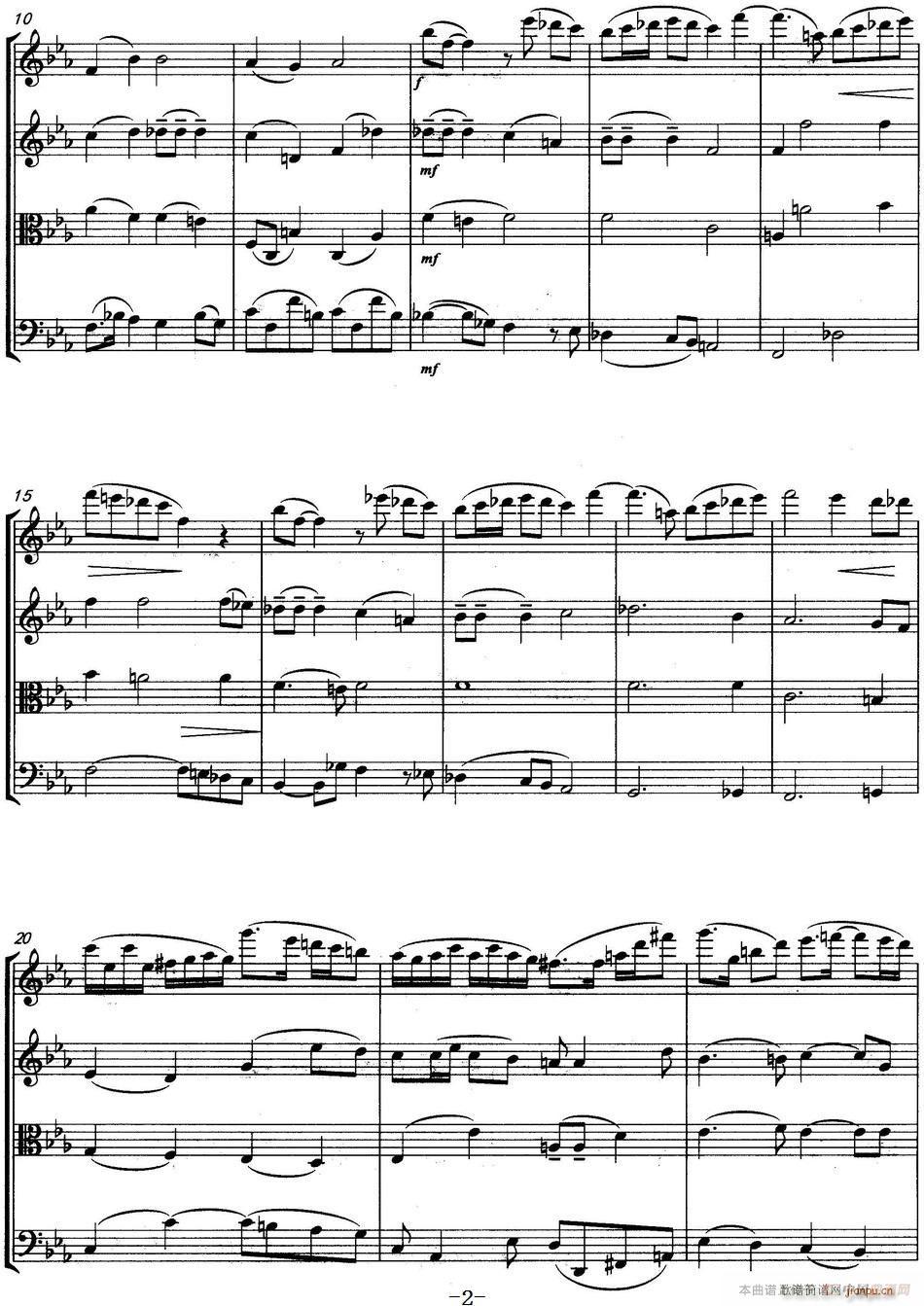 速写 弦乐四重奏 2