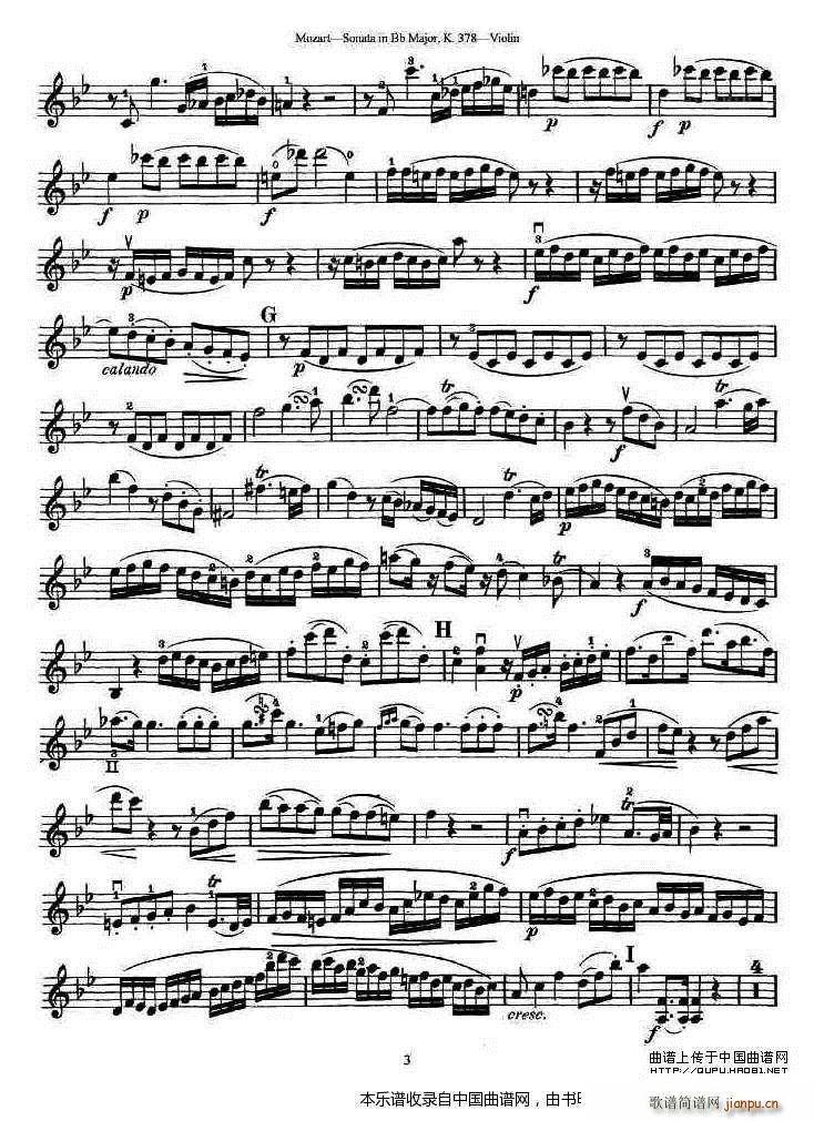 莫扎特小提琴奏鸣曲降B大调 k 378(小提琴谱)3