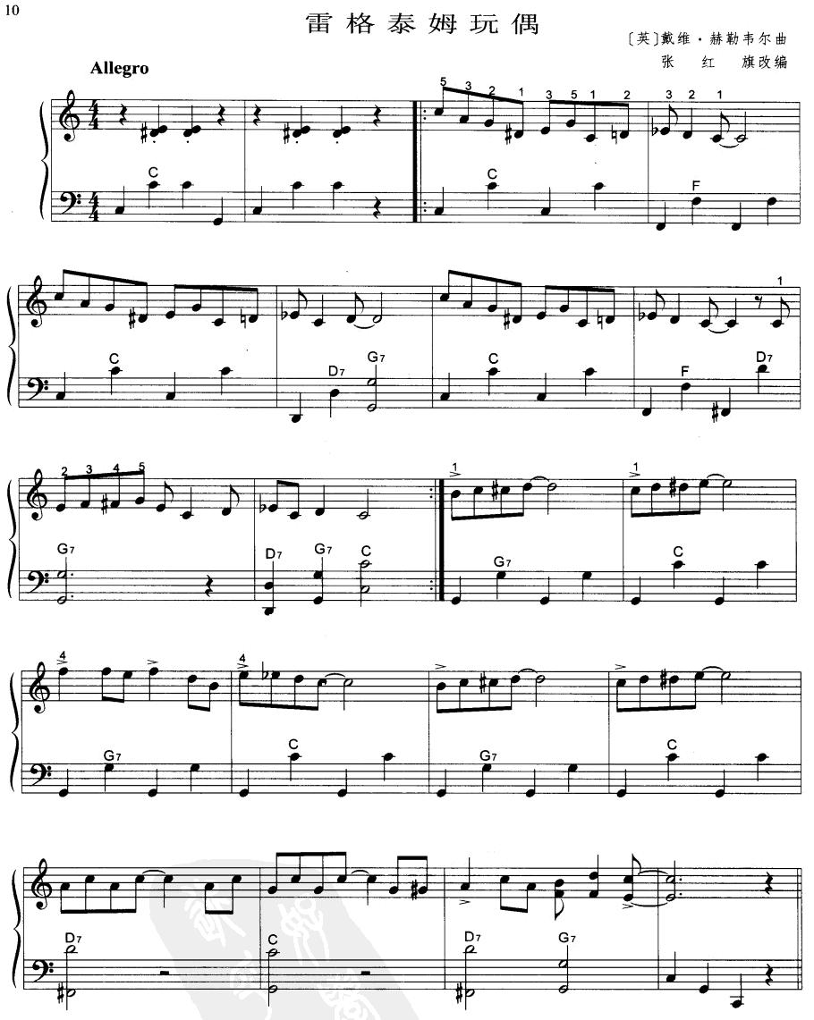 雷格泰姆玩偶(手风琴谱)1