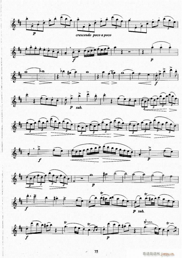 长笛考级教程61-100(笛箫谱)15