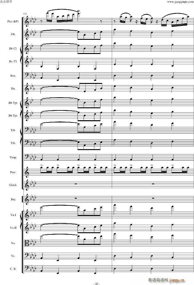 圣徒进行曲颁奖音乐听音扒谱 Bb调 36 53(总谱)6