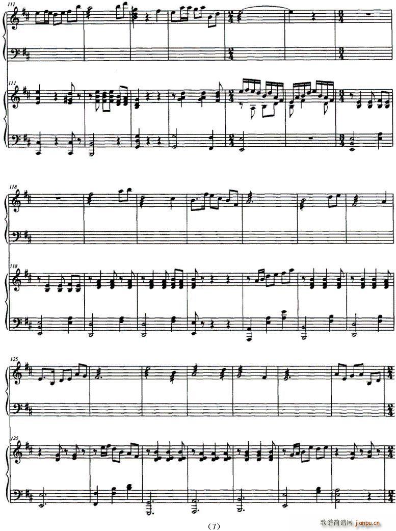 金韵十月秋(古筝扬琴谱)7