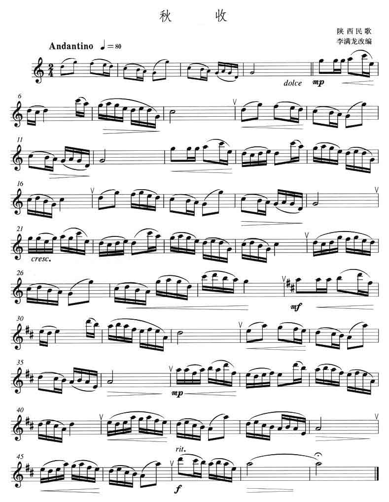 中国乐谱网——【萨克斯谱】秋收
