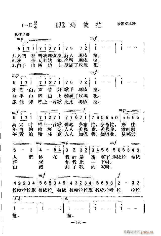 独唱歌曲200首 151-180(十字及以上)26
