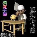 回帖3(其他乐谱)5