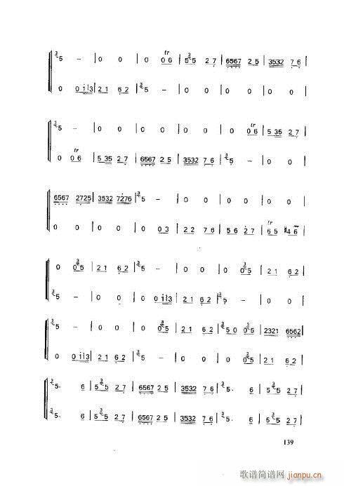 笛子基本教程136-140页 4
