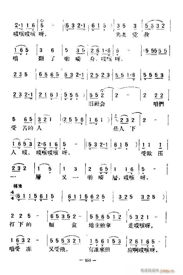 独唱歌曲200首 151-180(十字及以上)16