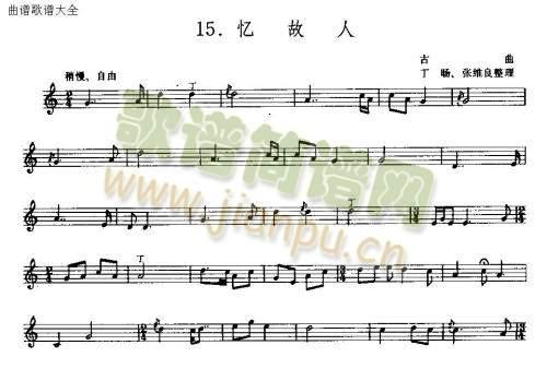 忆故人(笛萧谱)1