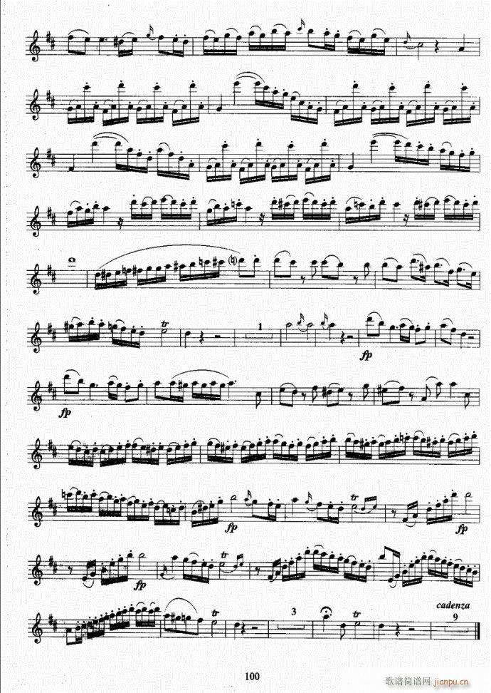 长笛考级教程61-100(笛箫谱)40