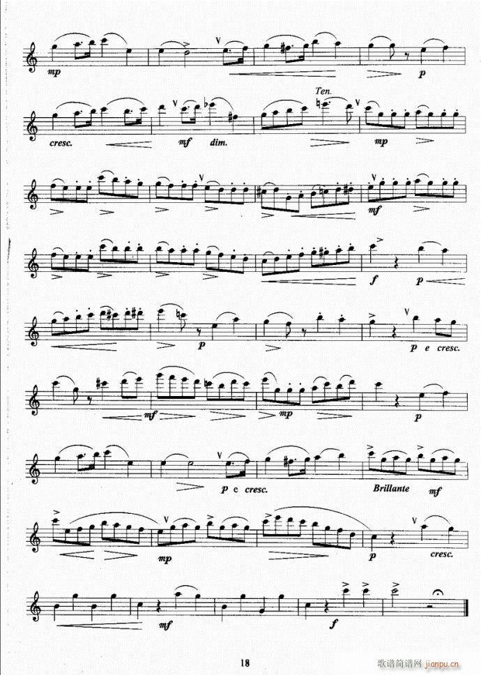 长笛考级教程目录1-20(笛箫谱)24