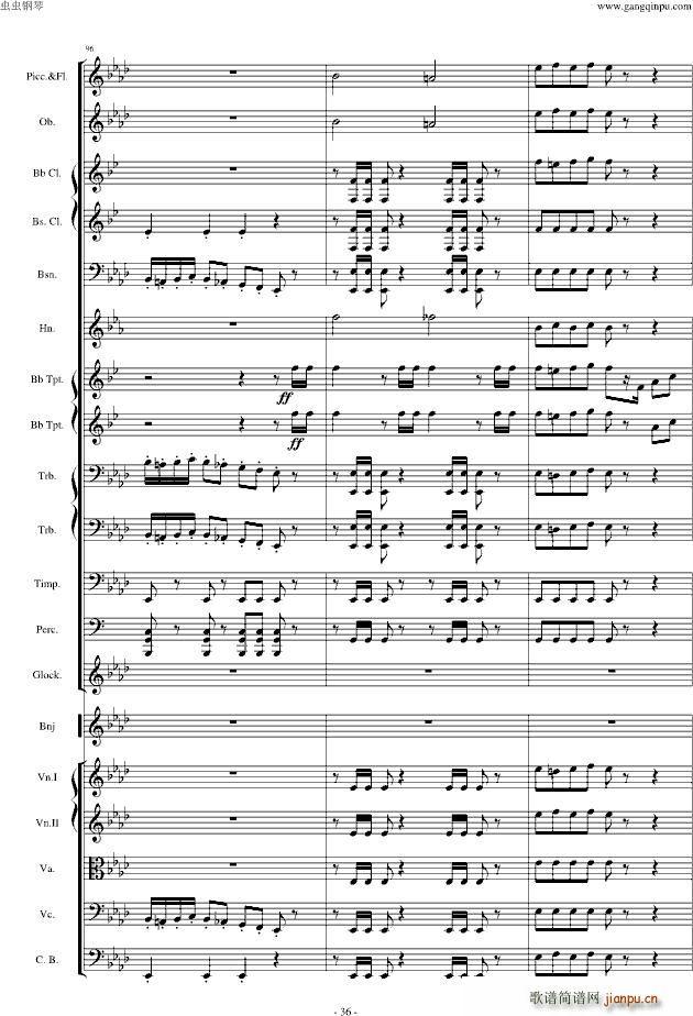 圣徒进行曲颁奖音乐听音扒谱 Bb调 36 53(总谱)1