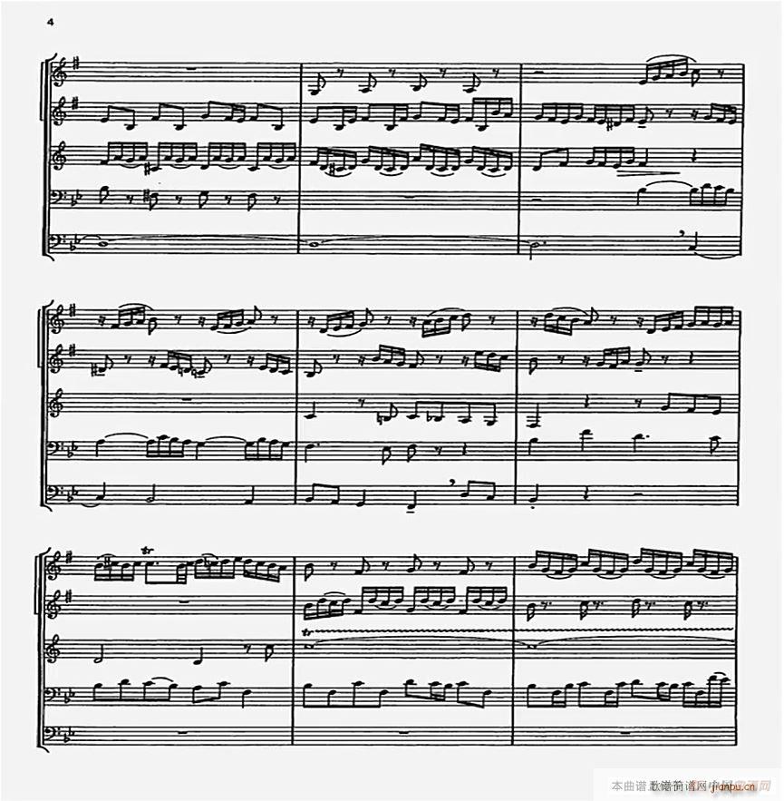巴赫G小调赋格曲 小乐队 4