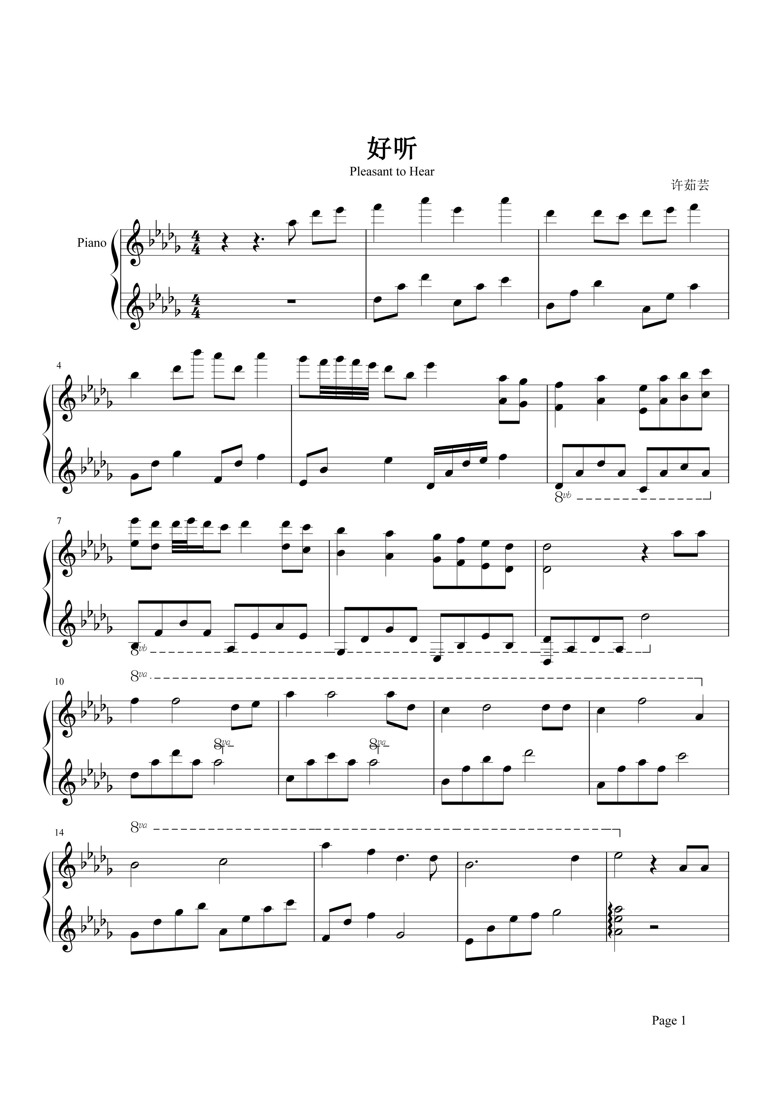好听钢琴谱