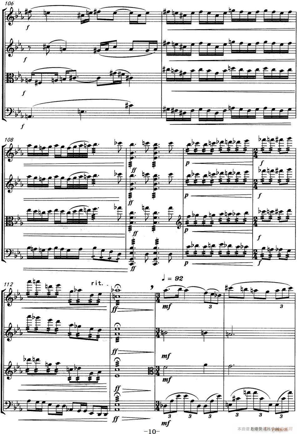 速写 弦乐四重奏(小提琴谱)10