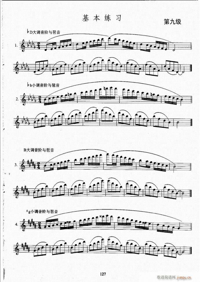 长笛考级教程101-140(笛箫谱)27