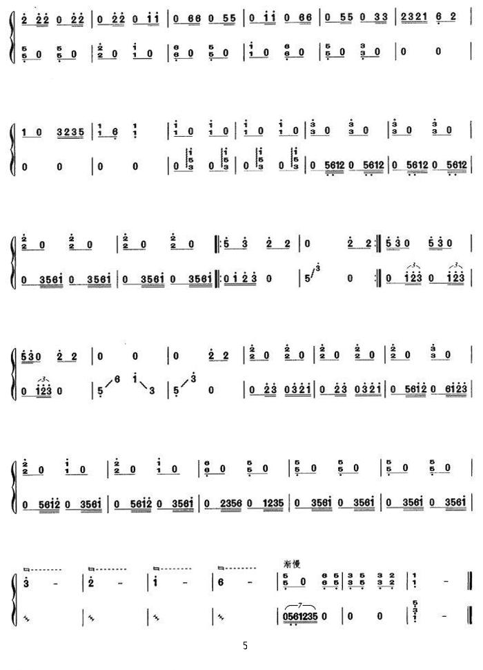 中国乐谱网——【古筝】大起板