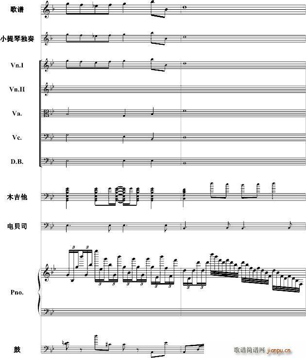遥远的昨天(笛箫谱)14