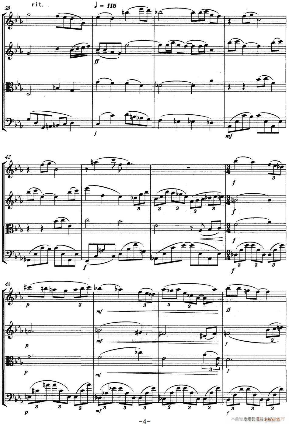 速写 弦乐四重奏 4