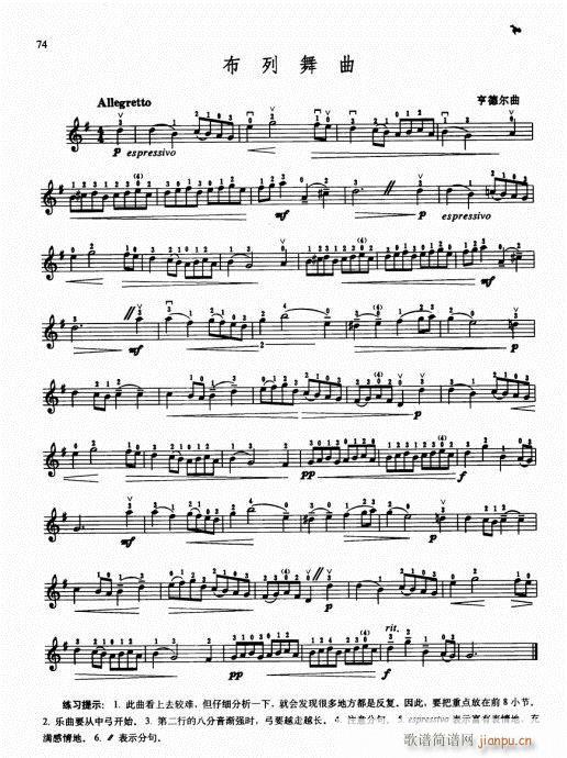少儿小提琴基础教程56-75(小提琴谱)19