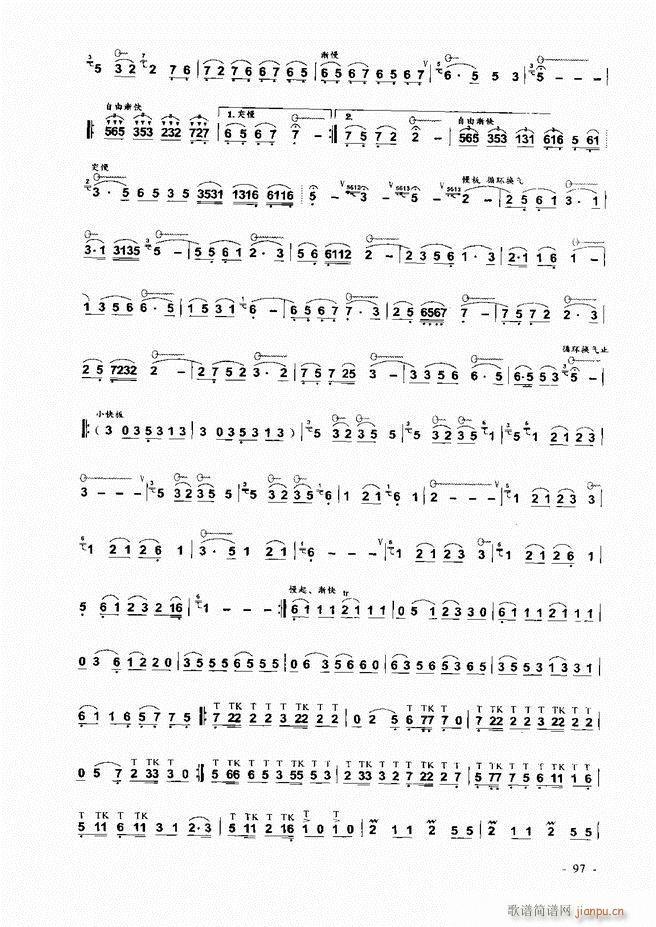 葫芦丝 巴乌实用教程 1 60(葫芦丝谱)38