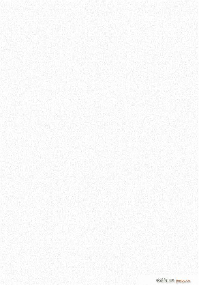 长笛考级教程61-100(笛箫谱)31