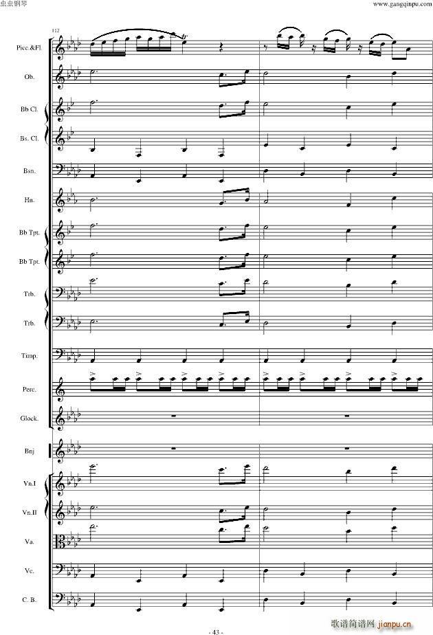 圣徒进行曲颁奖音乐听音扒谱 Bb调 36 53(总谱)7
