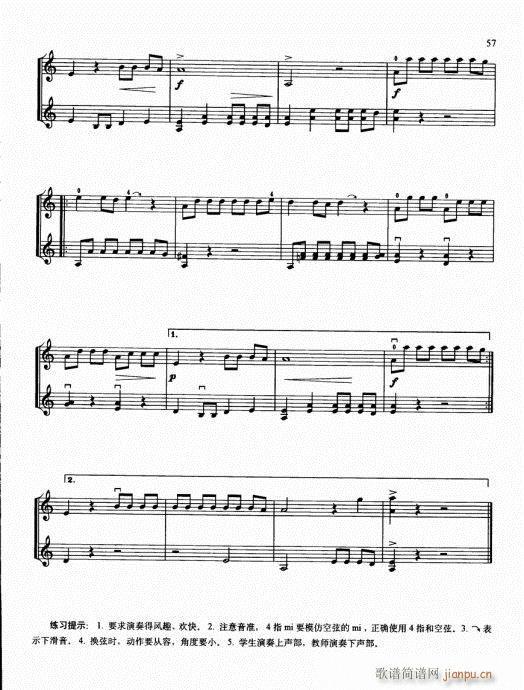 少儿小提琴基础教程56-75 2
