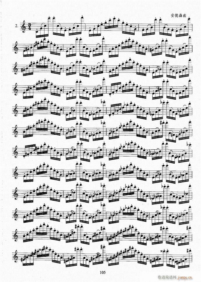 长笛考级教程101-140(笛箫谱)5