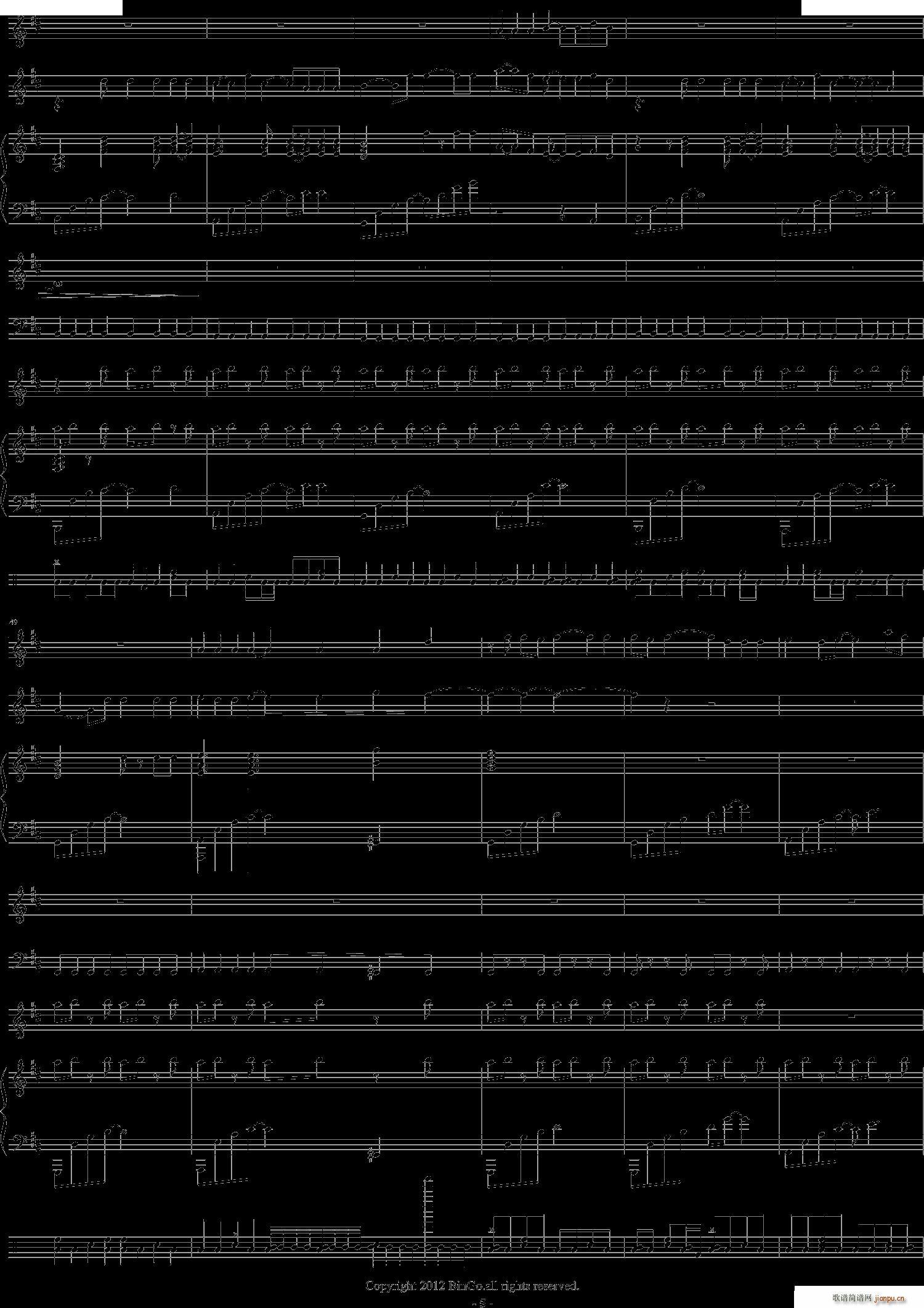 洛天依(三字歌谱)5