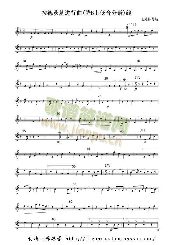 拉德茨基进行曲线(总谱)1