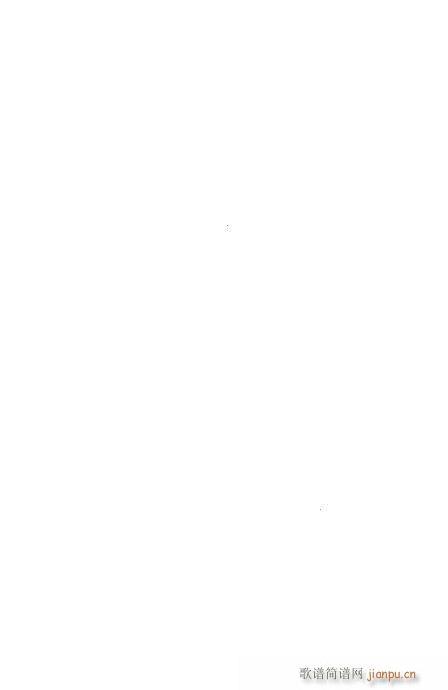 梅兰珍唱腔集161-180(十字及以上)8