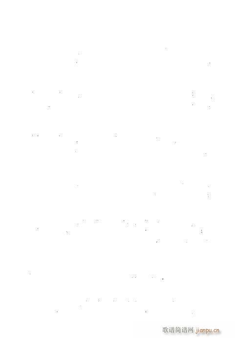 梅兰珍唱腔集161-180(十字及以上)6