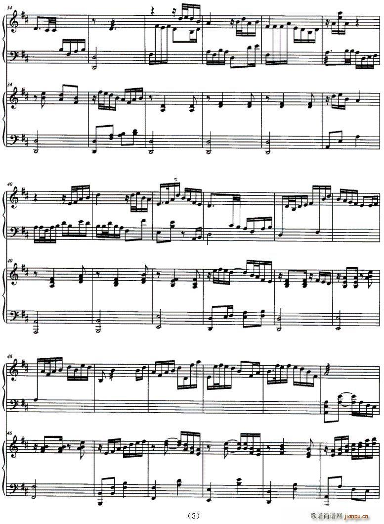 金韵十月秋(古筝扬琴谱)3