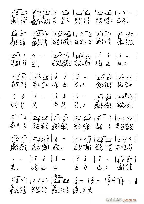 古琴-袍修罗兰25-31(古筝扬琴谱)7