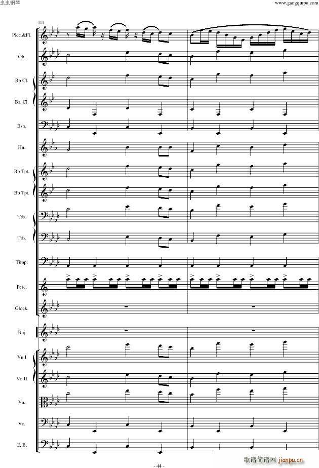 圣徒进行曲颁奖音乐听音扒谱 Bb调 36 53(总谱)8