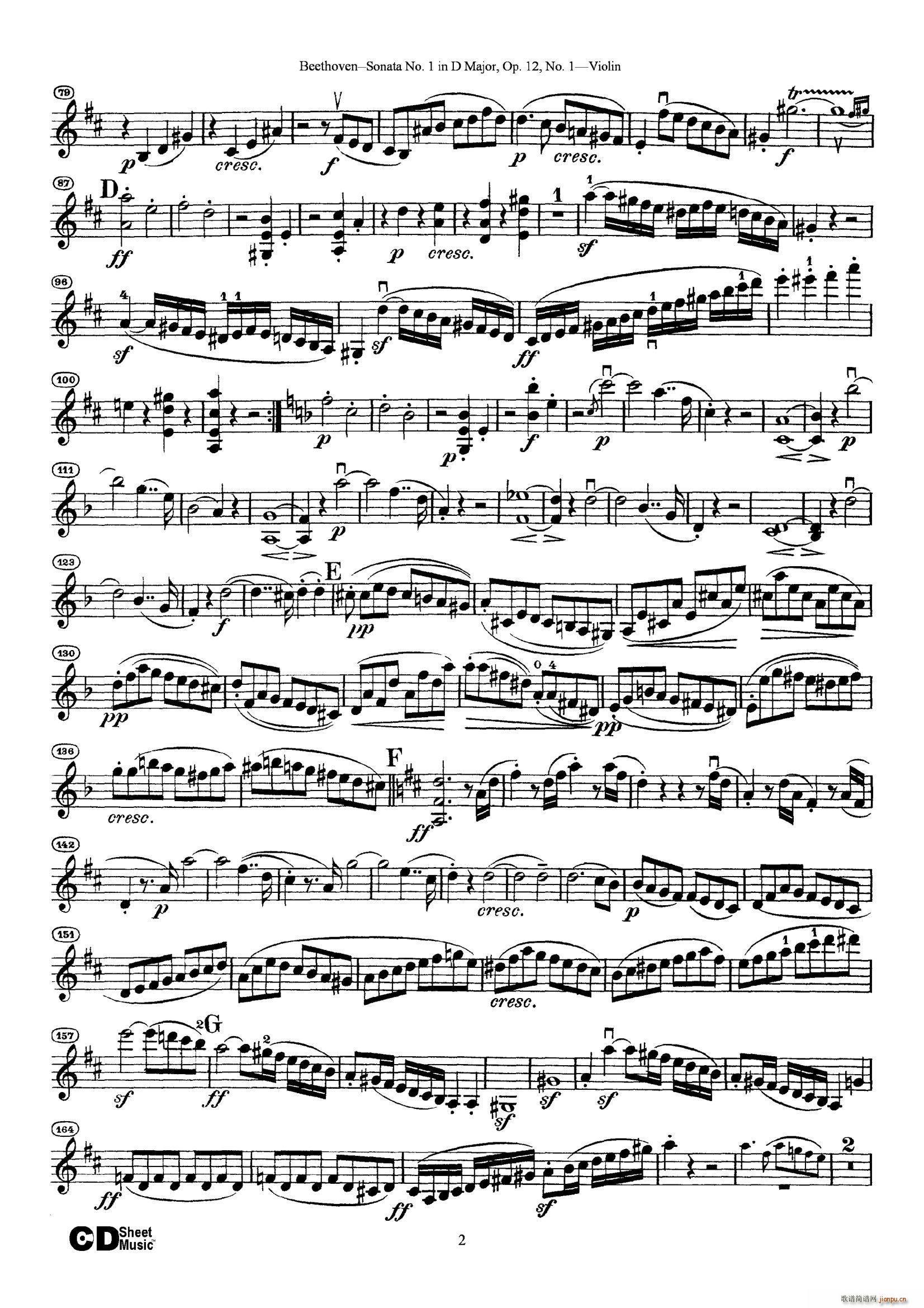 D大调第一小提琴奏鸣曲 2