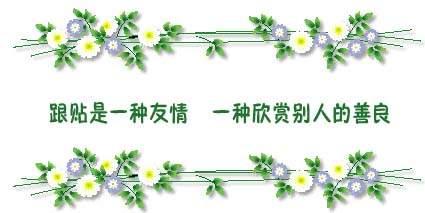 回帖3(其他乐谱)6
