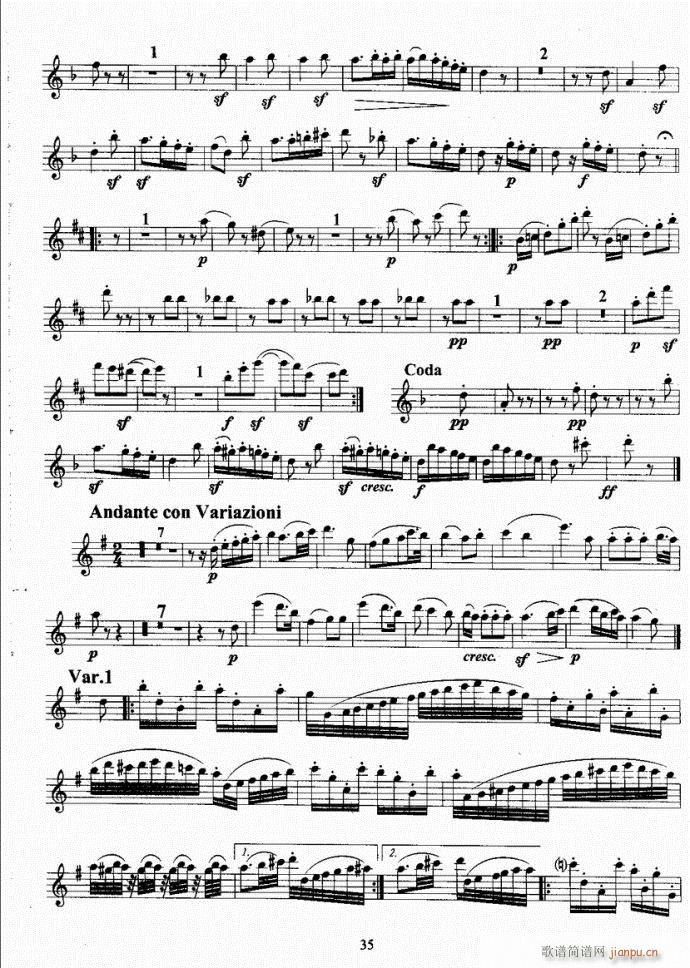 长笛考级教程21-60(笛箫谱)15