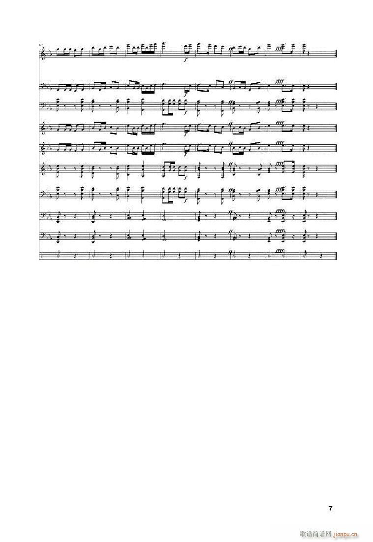 运动员进行曲 管乐曲(总谱)7