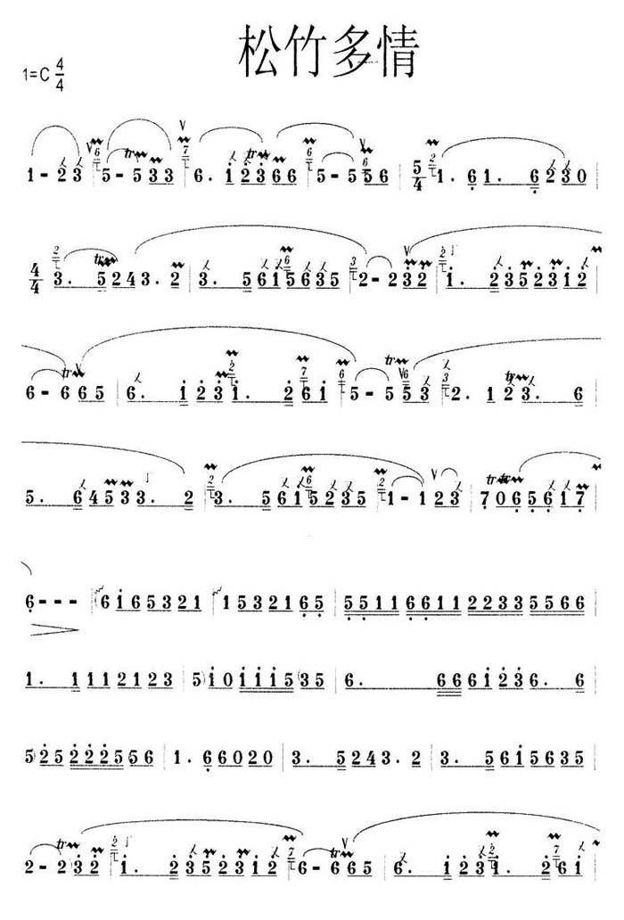 中国乐谱网——【胡琴谱】松竹多情1